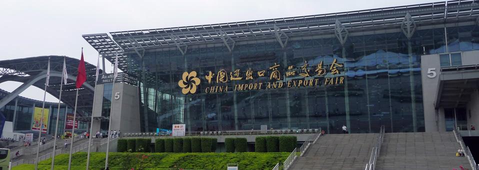 Foire de Canton Chine