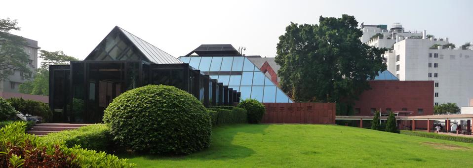Musée tombeau Yue Sud Guangzhou