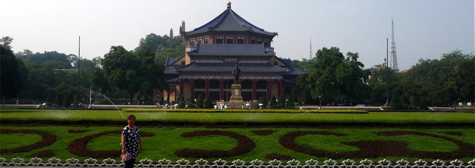 Sun Yat Sen Memorial Guangzhou