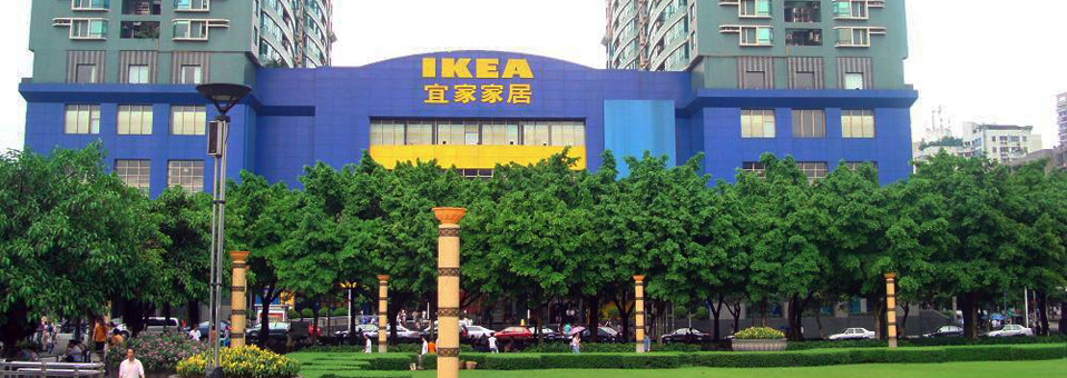 Ikea Chine Guangzhou
