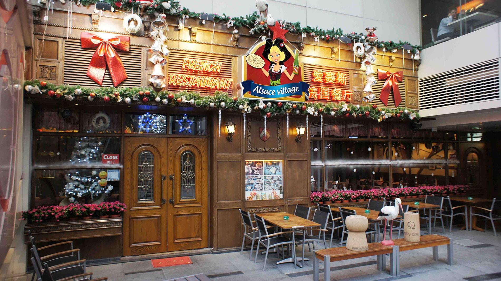 Alsace Village Guangzhou
