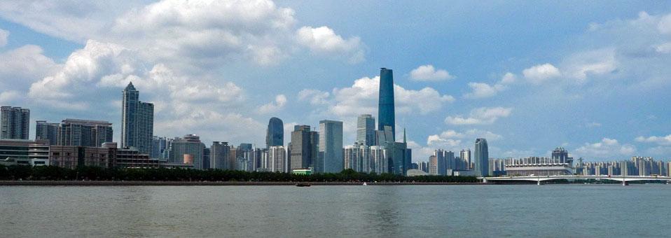 Arrivee Guangzhou